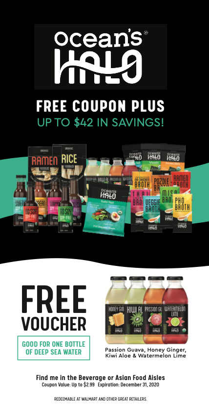 Ocean's Halo free product coupon example